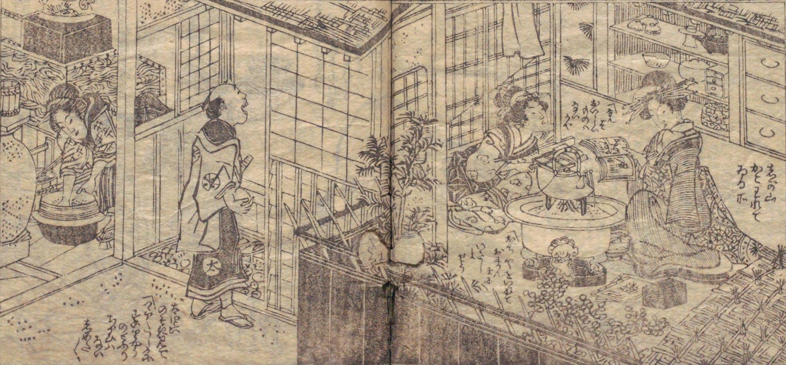 花魁 江戸 時代