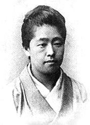 歴史上の人物を四柱推命で鑑定!第71回~津田梅子~