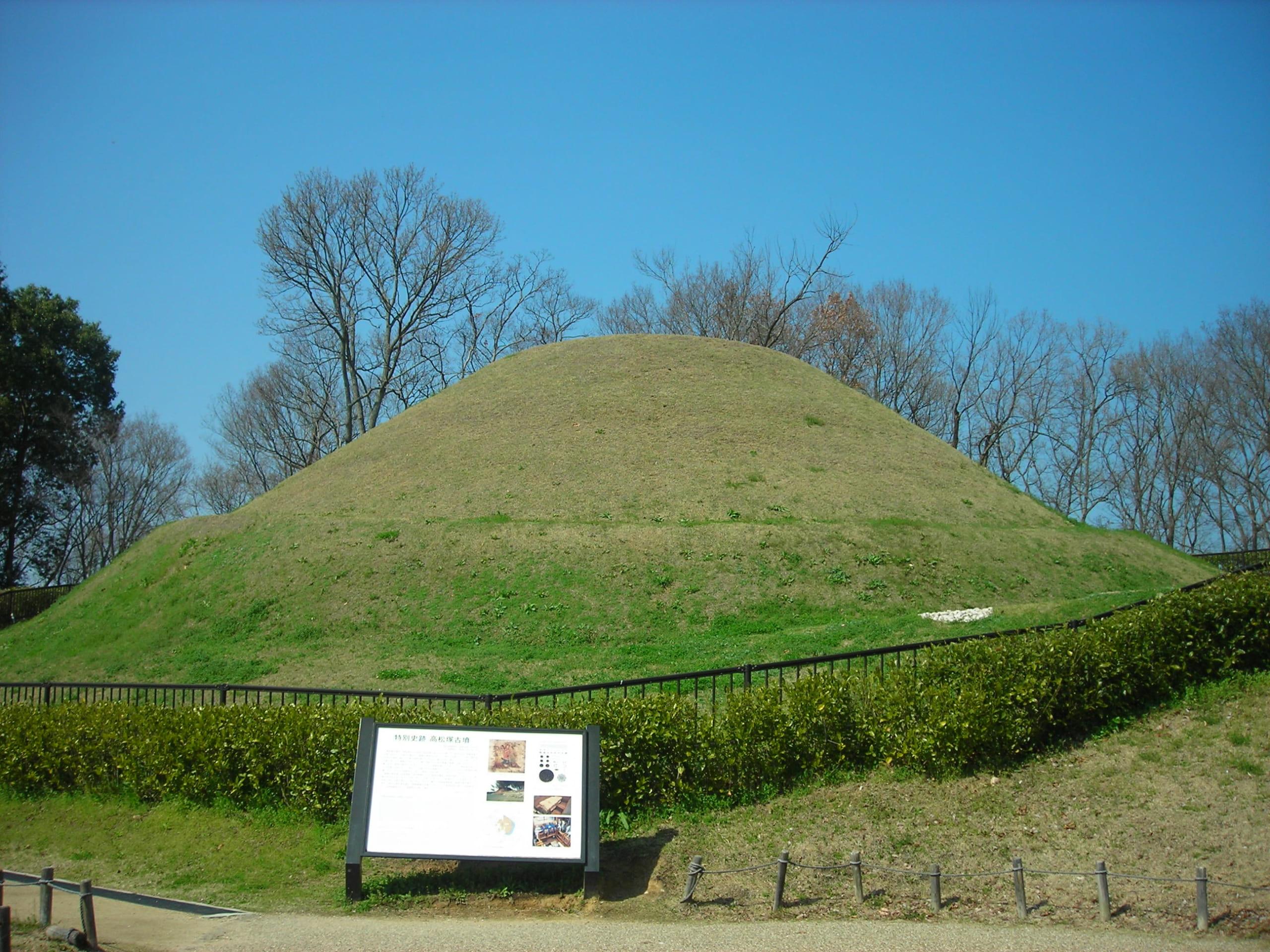 古墳の色々 ~天皇陵も前方後円墳から八角墳へと変遷