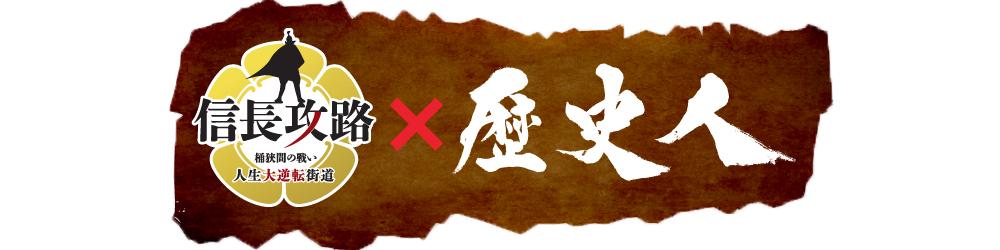 名古屋の歴史と文化を 訪ねる旅