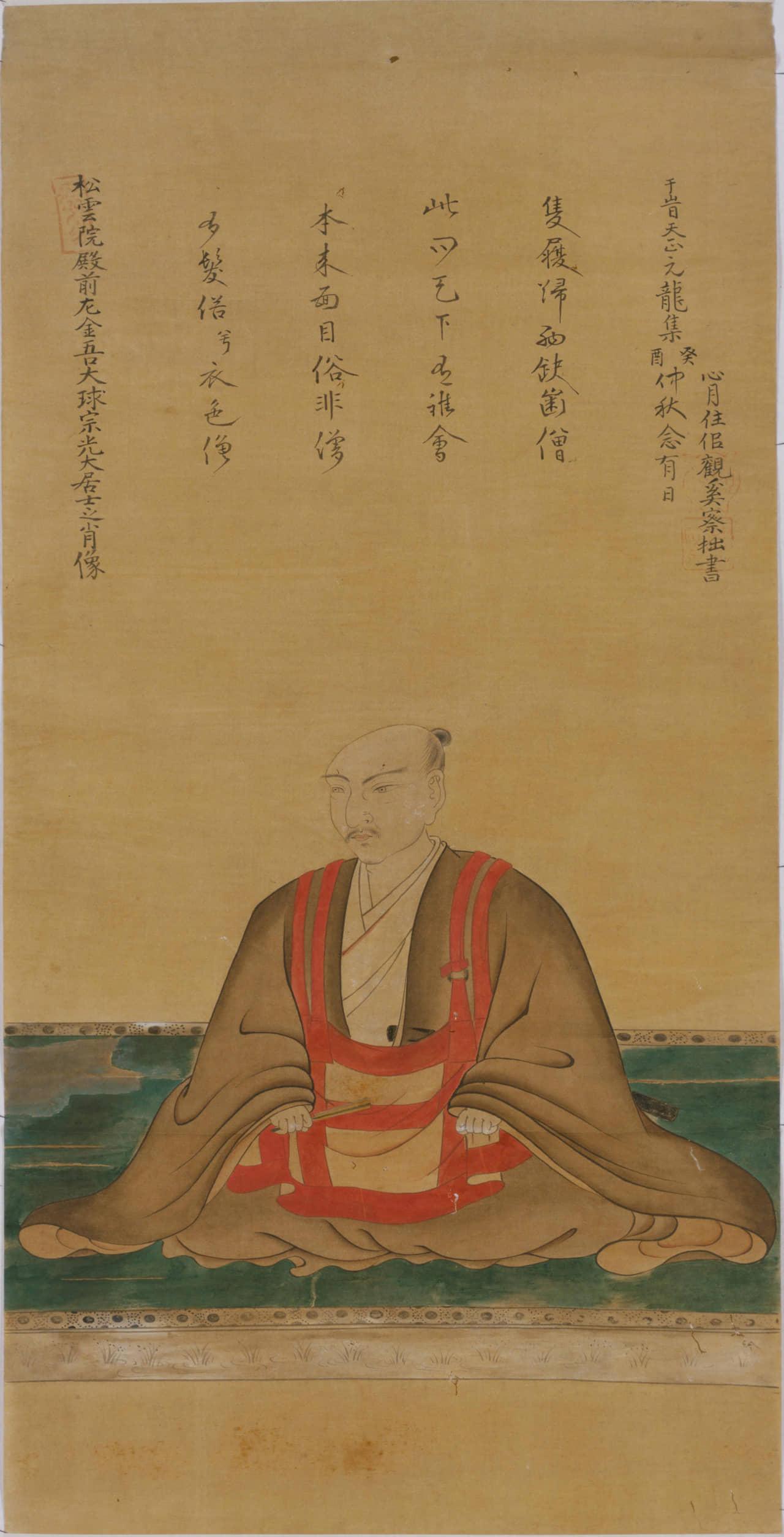 小谷城攻め1570〜73年<その3>~上洛途上の信玄が病没、巻き返しの好機を失う浅井・朝倉勢