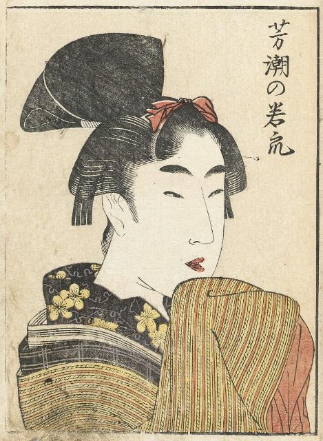 男色専門の男娼「陰間」のお仕事 第1回~江戸の街に散在した陰間茶屋~