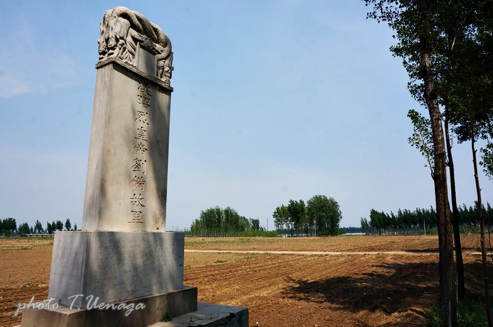 蜀の皇帝となった劉備は、どんな人物だったのか?
