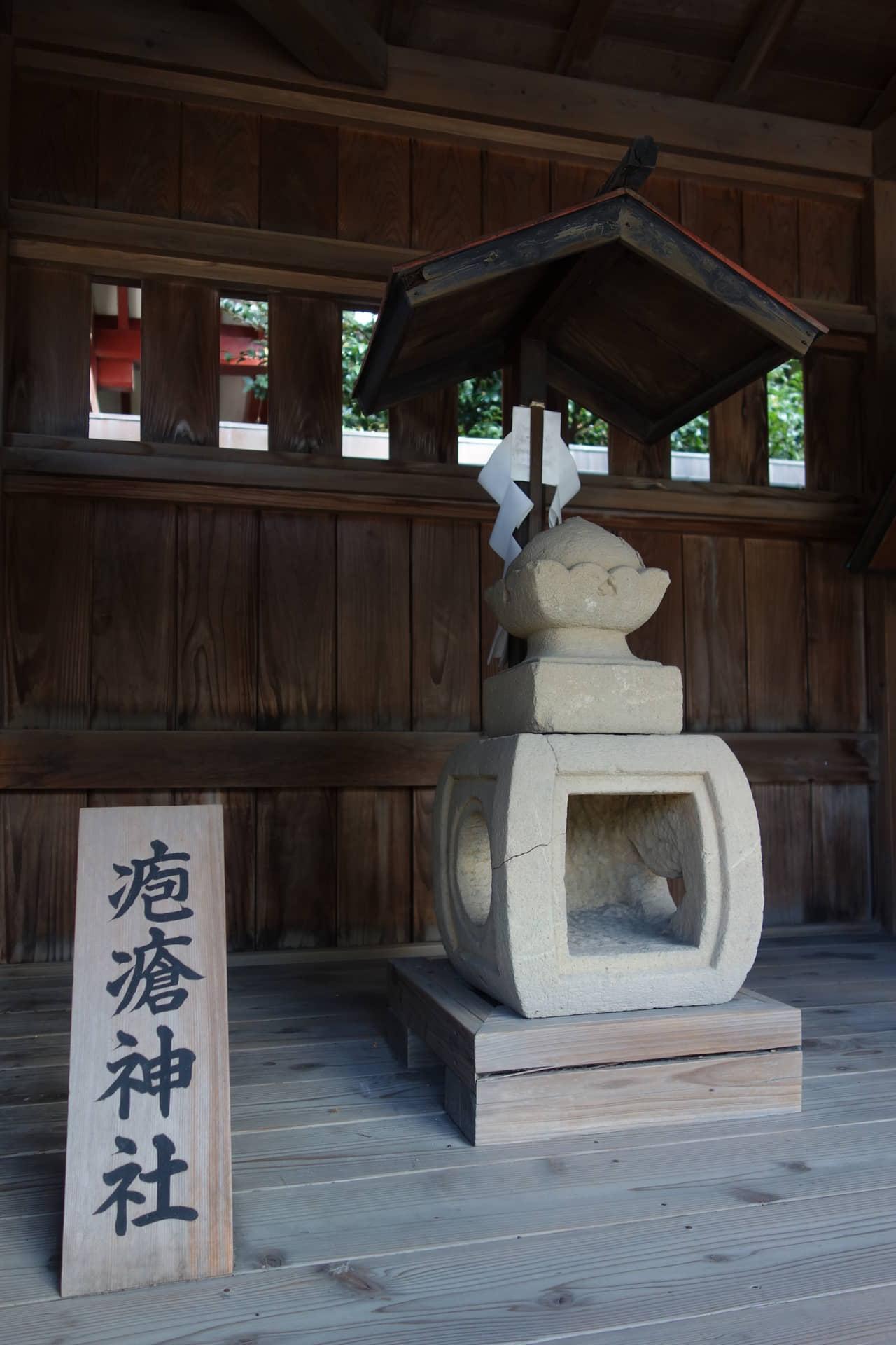江戸の疫癘防除(えきれいぼうじょ)~疫神社の謎⑫~