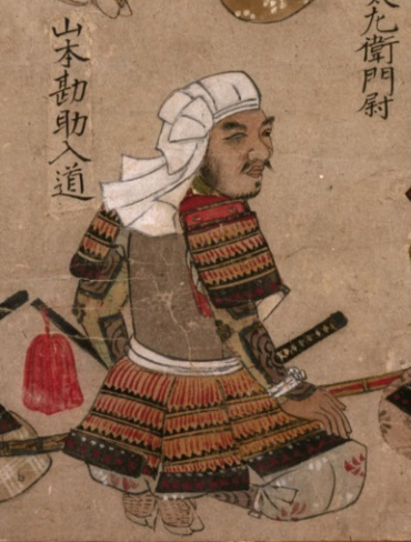 武田軍団の鉄砲仕入れまでを行った軍師・山本勘助晴幸(やまもとかんすけはるゆき)