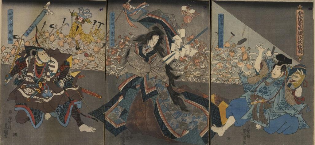 妖狐 玉藻前(たまものまえ)~鳥羽上皇の后に化けた狐の妖怪