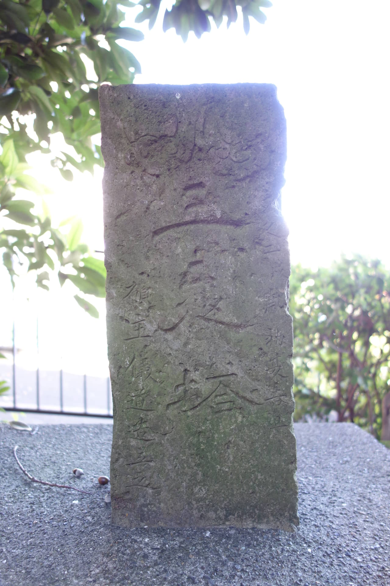 江戸の疫癘防除(えきれいぼうじょ)~疫神社の謎⑱~