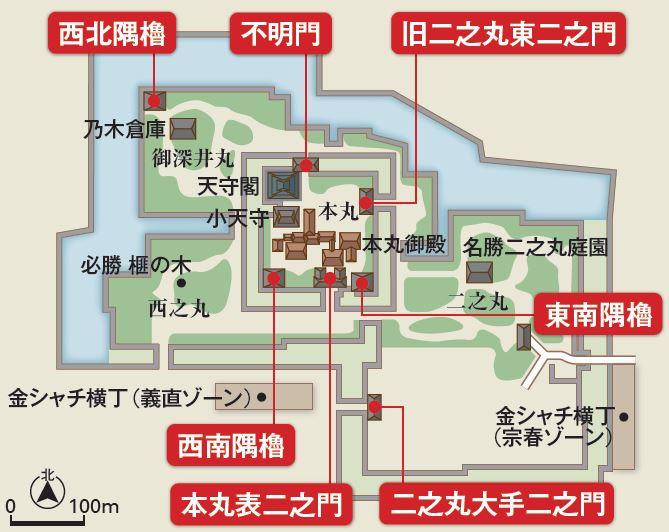 名古屋城地図