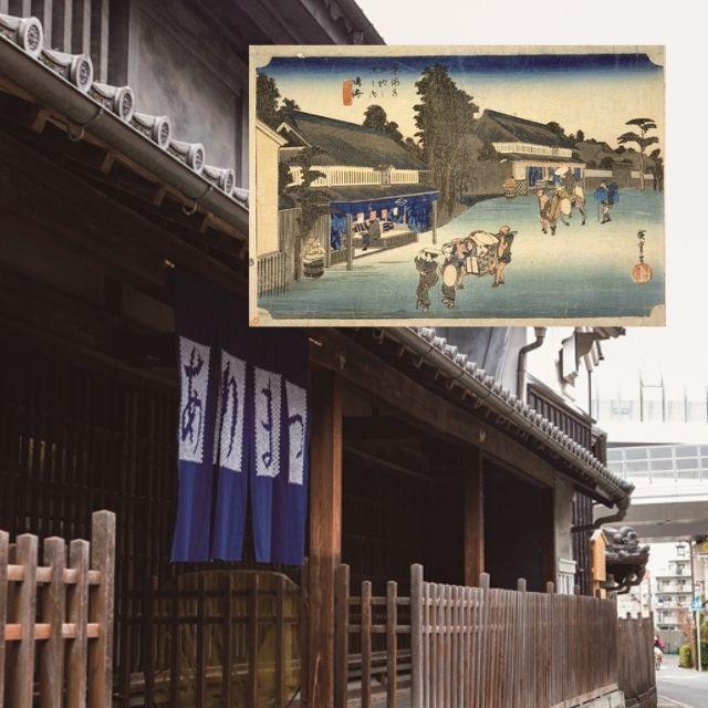 伝統と歴史と美しさを継ぐ名古屋・有松 ─荒地から日本一の〝絞りの町〟となった ─