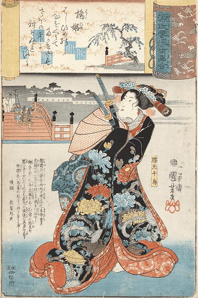 宇治の橋姫(はしひめ)~嫉妬に狂って鬼と化した女の情念