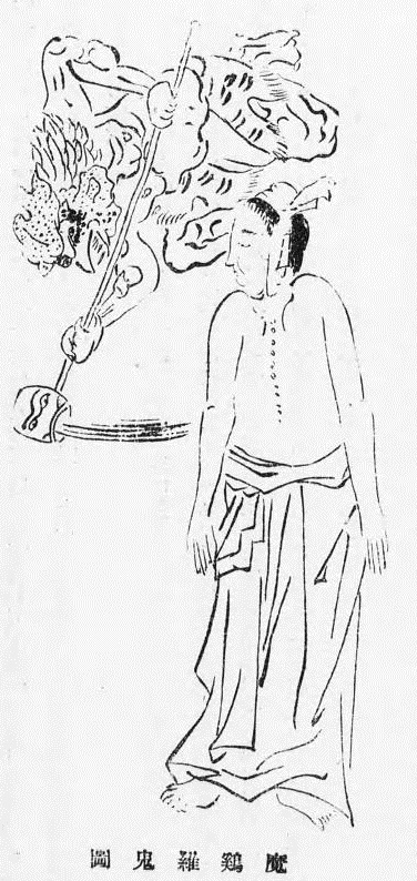 江戸の疫癘防除(えきれいぼうじょ)~疫神社の謎㉖~