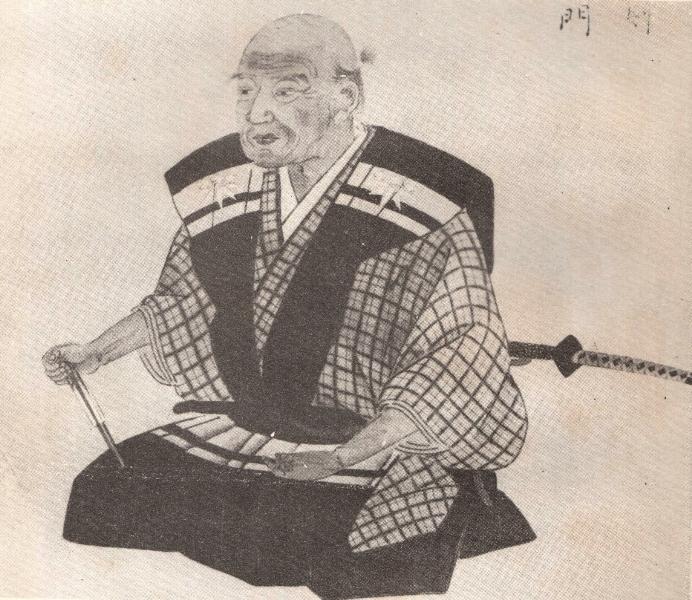 竹田庄九郎