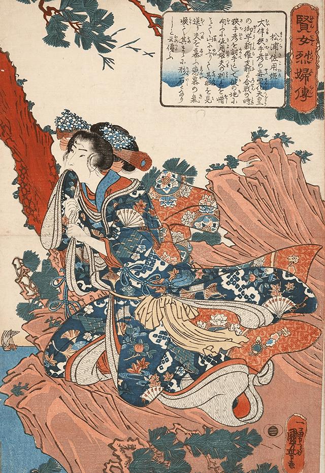 佐用姫(さよひめ)〜 鬼滅隊の胡蝶しのぶや栗花落カナヲに類似