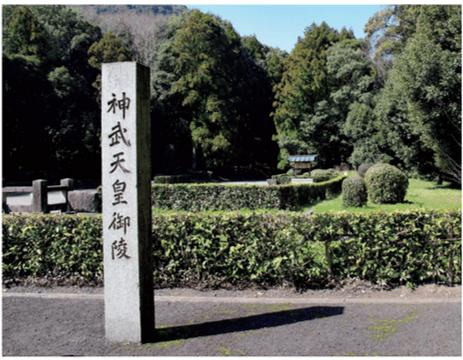 初代天皇・神武天皇の墓にまつわる謎——江戸幕府が認定した「神武天皇陵」の場所は誤っていたのか⁉
