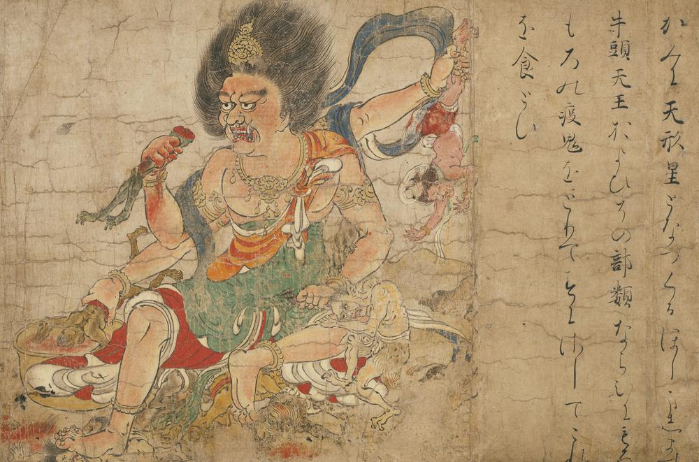 宇髄天元(うずいてんげん)の使いはネズミ。一方、牛の頭を持つ奇獣・牛頭天王は、鬼ならぬ神だったとか。一体、どういうことなのか?