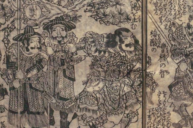 『三国志』の曹操の名台詞「むこうに梅の林があるぞ」は、嘘だった!?
