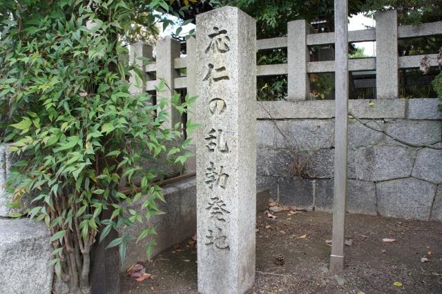 京の都を焼き尽くし、戦国時代への扉を開いた「応仁の乱」はなぜ始まってしまったのか⁉