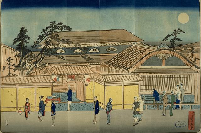 横浜の東京オリンピック会場は江戸時代、花街だった⁉ 異人たちを魅了した「港崎」遊郭【横浜・港崎遊郭】