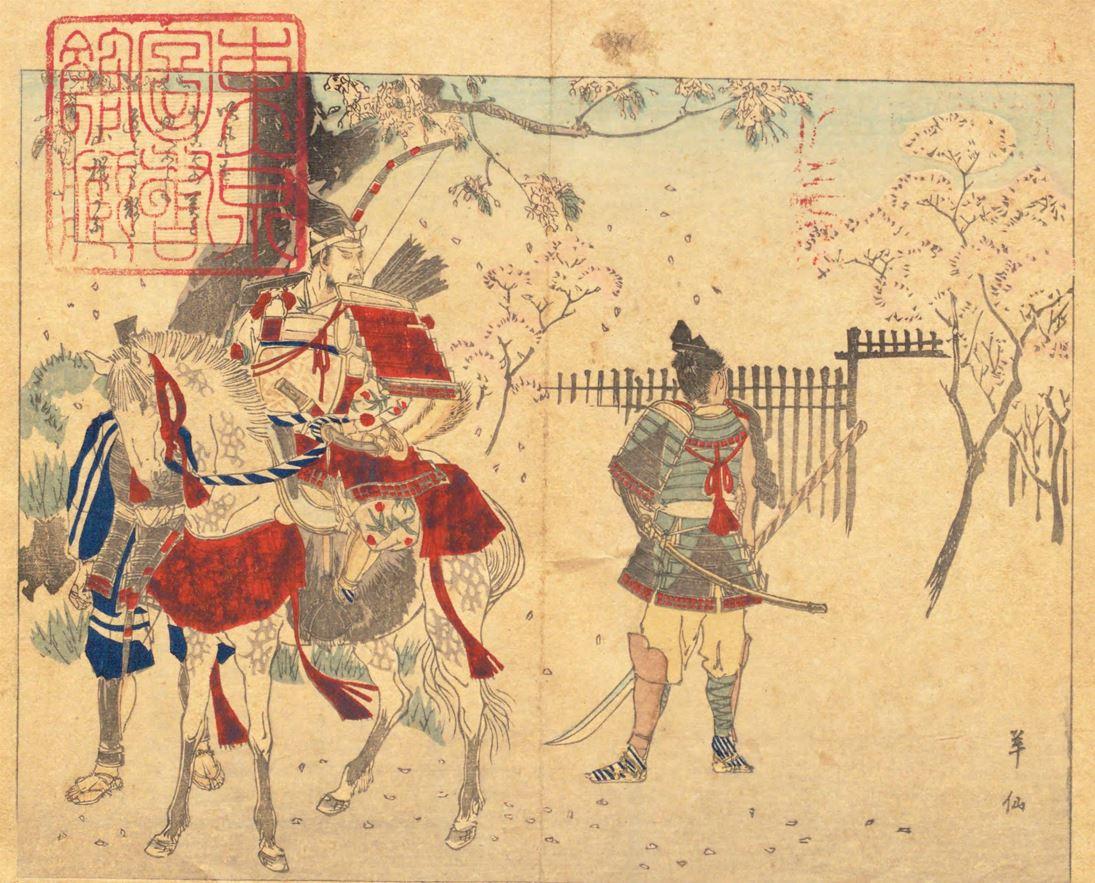源氏とはどのような一族だったのか?─名門・武家の歴史を探る─