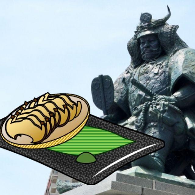 これを食べれば戦国武将のように強くなれる⁉ ─信玄、謙信、家康らが食した大好物とは?─