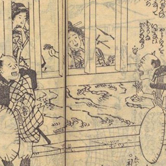 """江戸時代の風俗は街中でも女を""""品定め""""できた!?"""