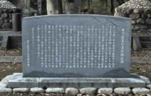 谷中霊園に並んで立つ慶喜と美賀子の墓石