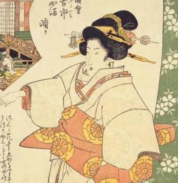 伊勢神宮参りの男性客で盛り上がった『古市遊郭』─独自の遊び方とは⁉─