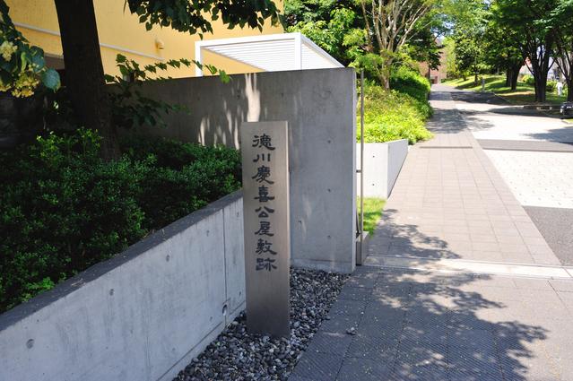 渋沢栄一は幕末当時「徳川慶喜」をどのように見ていたのか?