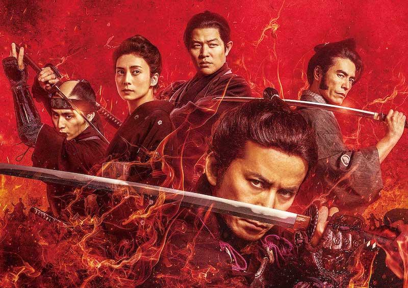 土方歳三をたぎらせたのは攘夷でも勤皇でもなかった! 映画『燃えよ剣』が描く姿
