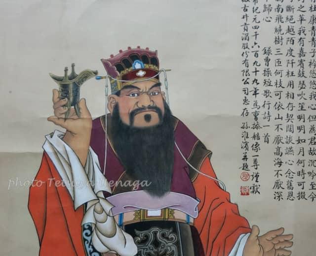 【 三国志入門 】中国で「酒」の神様といえば曹操!張飛でも孫権でもなく、なぜ曹操なのか?